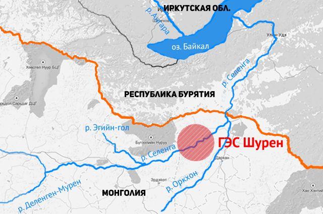 Участок Селенги, на котором планируют построить ГЭС «Шурэн»
