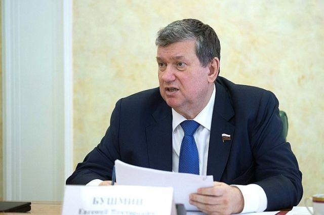 Сенатор Евгений Бушмин.