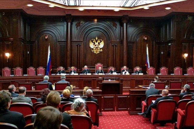 Украина собирается отправить втюрьму весь Конституционный суд РФ