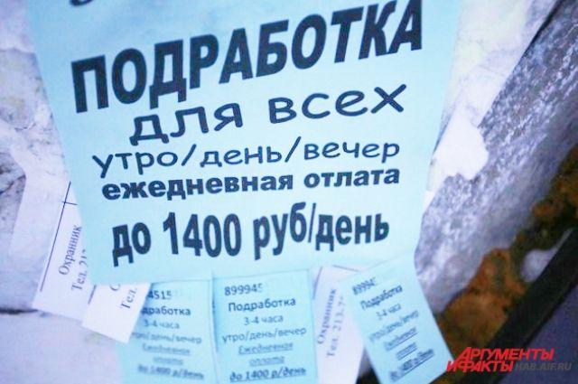 Нижегородская область - в тройке регионов с минимальным уровнем безработицы.