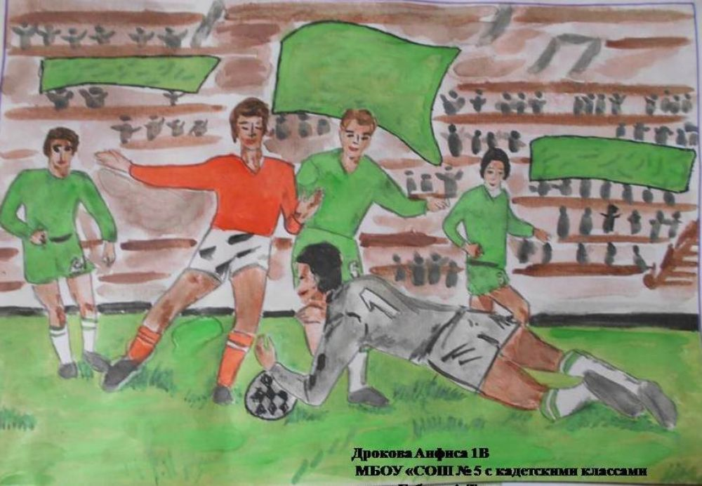 Дрокова Анфиса, 7 лет, Ессентуки