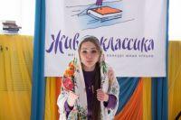 Мария Есипова - обладательница специального приза от
