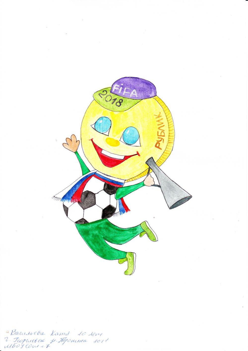 Васильева Катя, 8 лет, Георгиевск