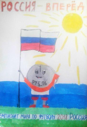 Селюкова Арина, 10 лет, село Грачевка