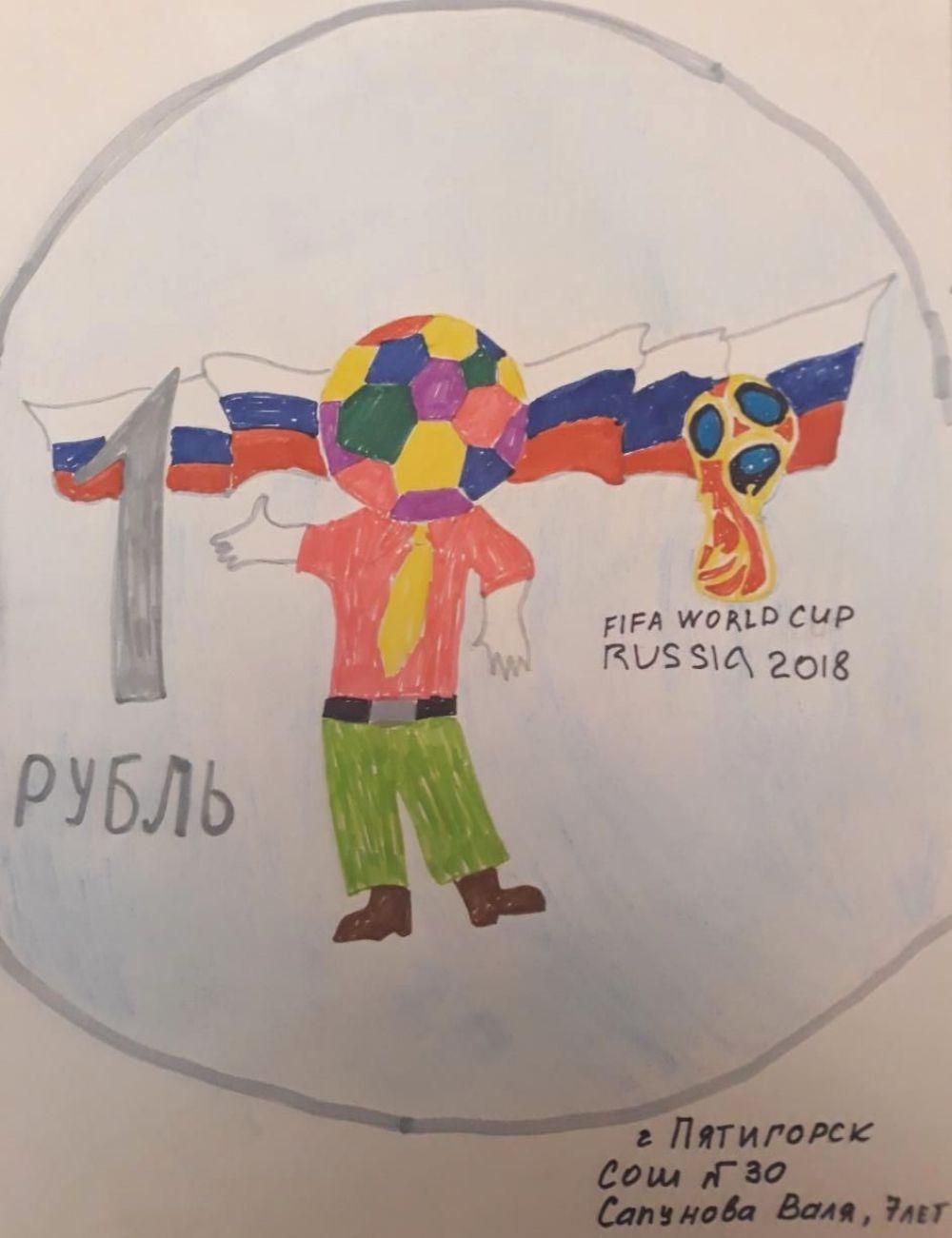 Сапунова Валя, 7 лет, Пятигорск