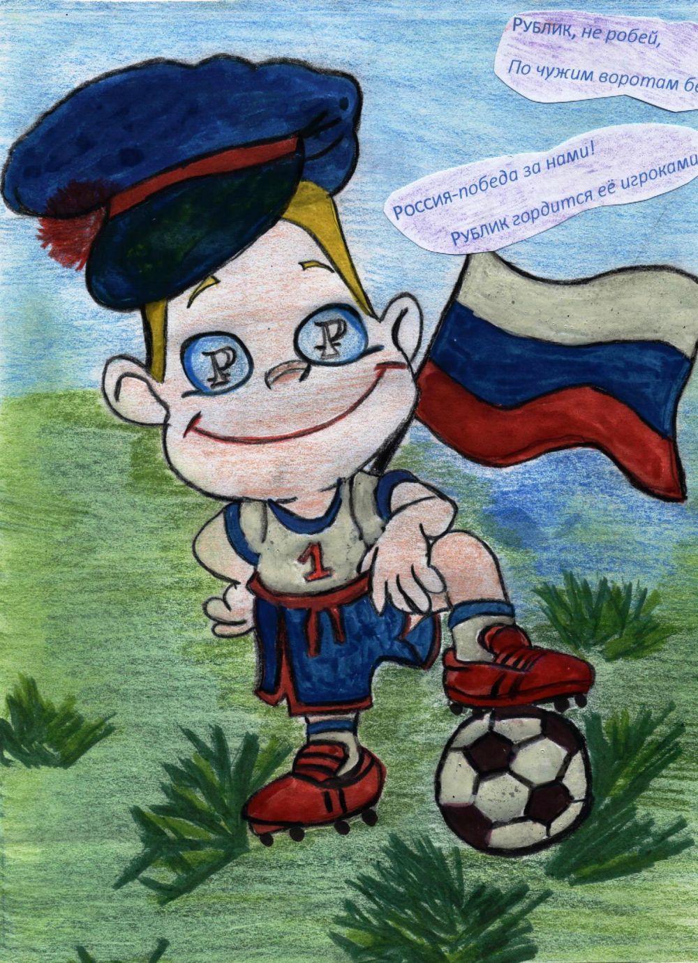 Тицкий Артём, 10 лет, Пятигорск