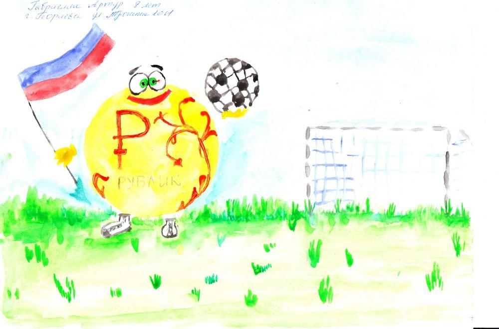 Габриелян Артур, 8 лет, Георгиевск