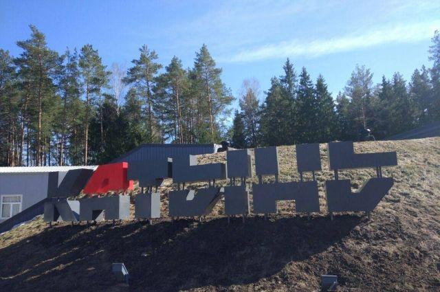 Обновленную «Катынь» откроют уполномоченные Российской Федерации иПольши