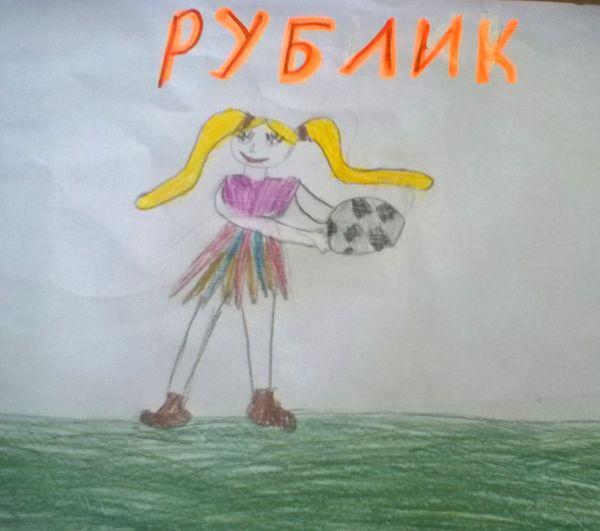 Павлова Евгения, 8 лет, Александровский район