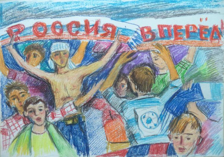 Фисенко Родион, 13 лет, Пятигорск