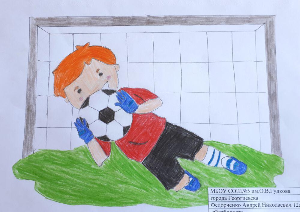 Федорченко Андрей, 12 лет, Ставрополь