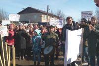 Жители 15 апреля вышли на митинг в селе Осиново.