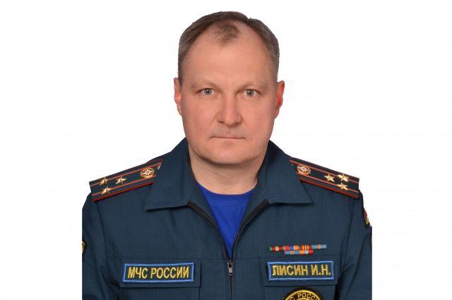 Игорь Лисин.