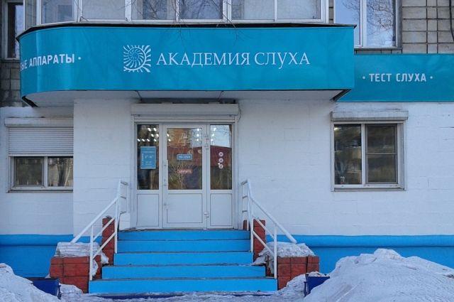 Омский филиал распахнул свои двери на ул. Масленникова, 60.