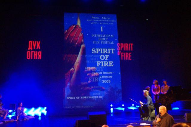 Жители Москвы и Санкт-Петербурга смогут увидеть часть программы фестиваля «Дух Огня».