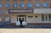 Центр здоровья находится в поликлинике Областной клинической больницы.