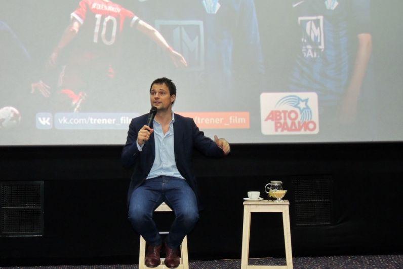 После окончания картины зрители в кинозале смогли задать вопросы исполнителю главной роли и режиссеру «Тренера».