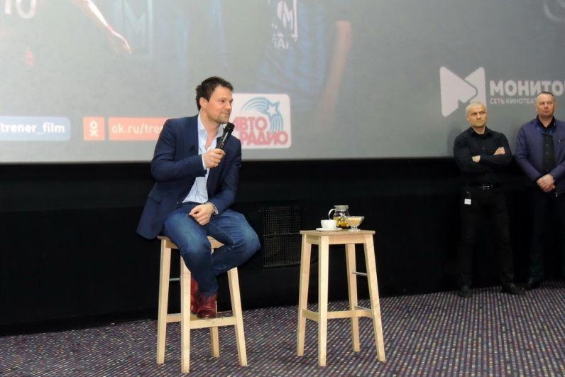 Зрители благодарили Данилу Козловского за фильм.