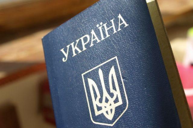 В Украине хотят ввести новые правила прописки: что изменится для украинцев