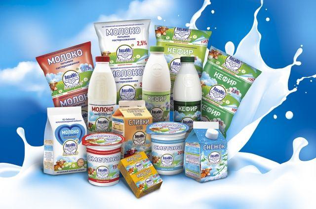 На Любинском молочноконсервном предприятии выпускают только качественную продукцию.