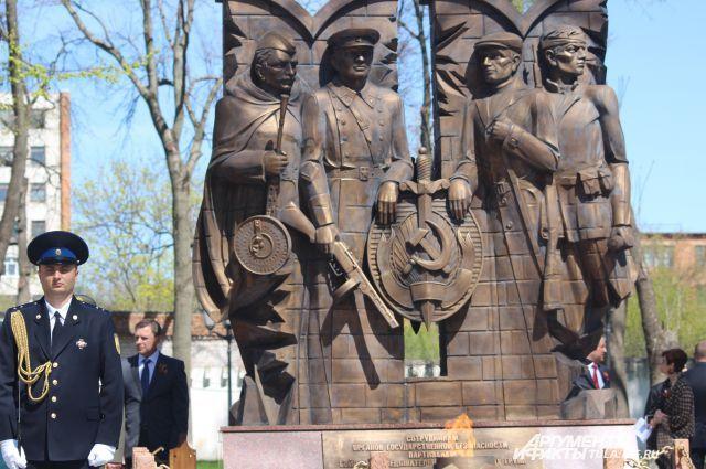 Памятник сотрудникам госбезопасности, партизанам, бойцам разведывательно-диверсионных групп и истребительных батальонов – участникам героической обороны Тулы