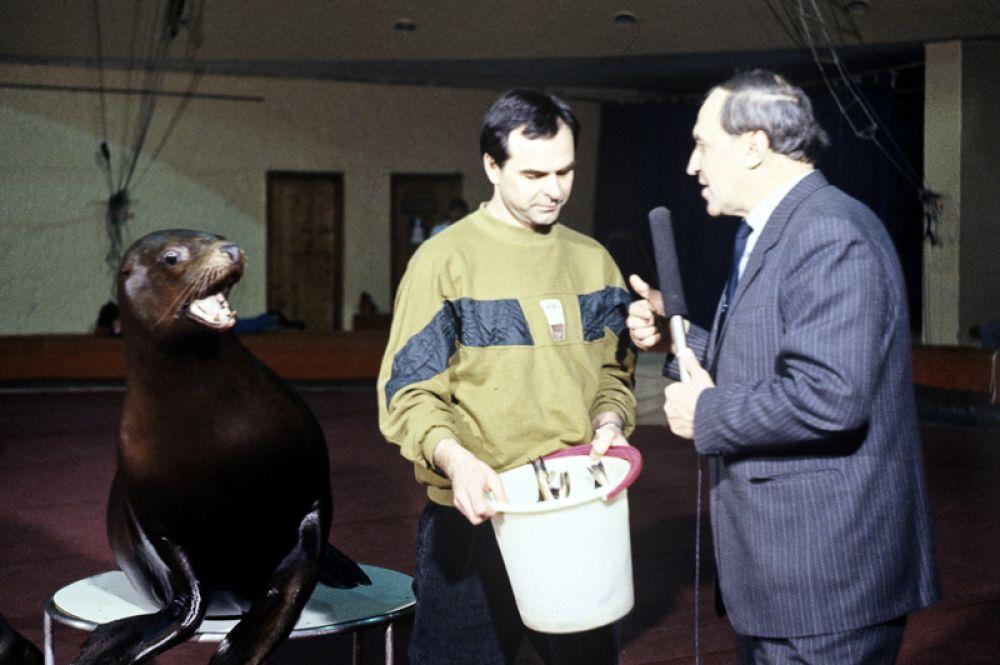 Николай Дроздов берет интервью у дрессировщика морских львов Николая Тимченко. 1993 год.