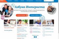 В 2017 году в конкурсе приняли участие 2 765 человек из 76 регионов РФ.