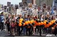 В 2017 году свыше 20 тысяч нижегородцев прошли 9 мая вслед за Парадом.