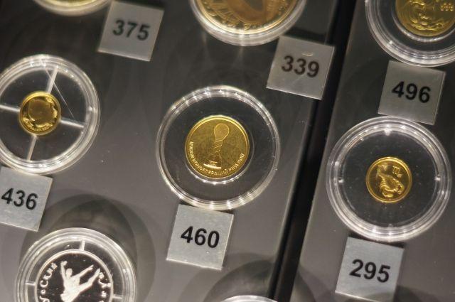 Желаемые монеты мужчина не получил.