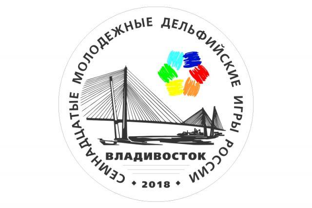 Визитная карточка Владивостока стала символом главных творческих игр страны.