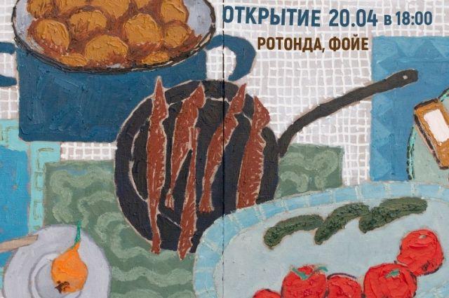 Выставка живописи Константина Пьянова откроется в ЦК «Рекорд».