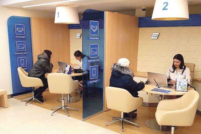 В офисах банка есть всё для комфортного обслуживания клиентов.