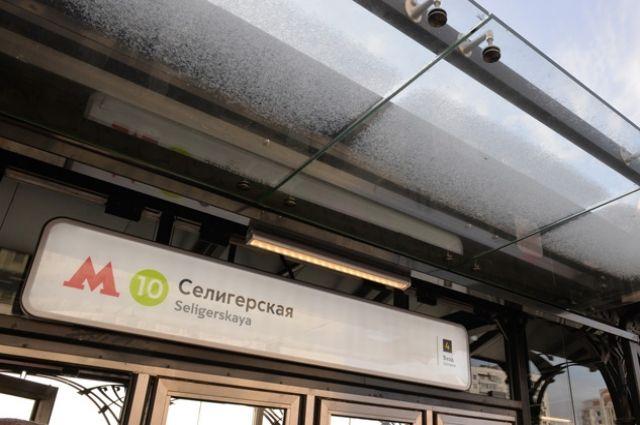 Минтранс обяжет пассажиров метро уступать места беременным иинвалидам
