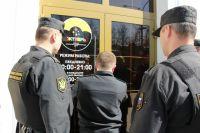 Причиной закрытия стали нарушения правил безопасности, которые выявили во время проверки прокуратура и МЧС.