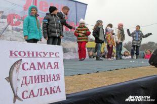 В Балтийске отметят День салаки.