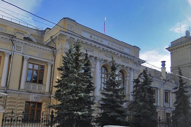 Эксперты ЦБспрогнозировали, как новые санкции отразятся натемпах увеличения цен