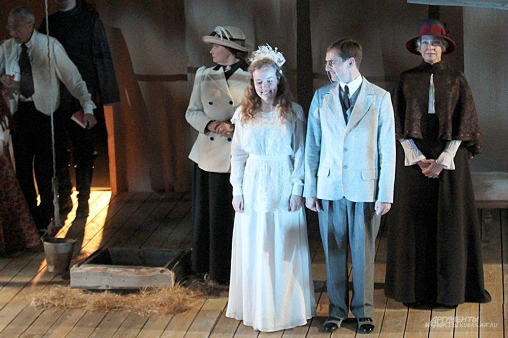 Повесть получила название из-за реального трагического случая с жителем Тулы Фредериксом.
