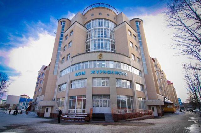 Дом журналиста в Ханты-Мансийске