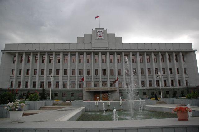 Деньги на саморекламу выделили из областного бюджета.