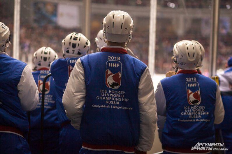 В подготовке к матчу задействовано множество волонтёров