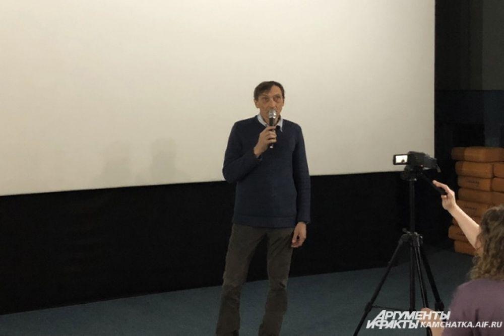 Игорь Шпиленок перед показом.