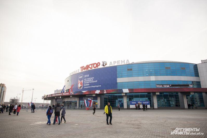 Матч Россия-Франция состоялся в Челябинске в ЛА Трактор.