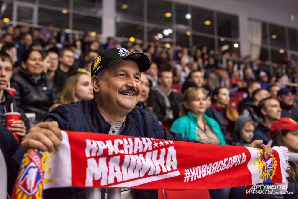 У российских болельщиков было немало поводов для радости
