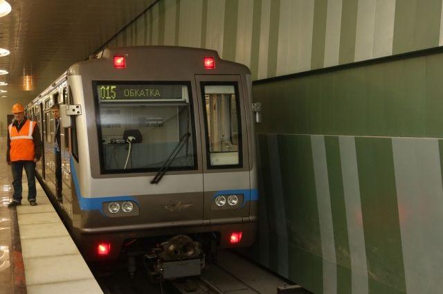 На станцию «Стрелка» прибыл первый тестовый поезд.