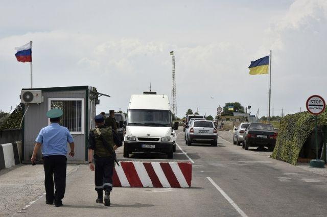 Российско-украинская граница в Крыму.