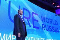 Сергей Аксёнов на Ялтинском международном экономическом форуме в Крыму.