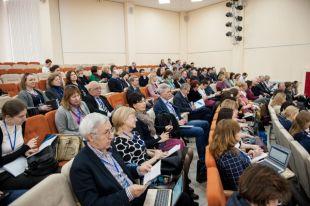 Участниками конференции стали более 280 экспертов.