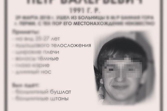 Волонтёры отряда им. Ирины Бухановой сообщили, что молодой человек погиб. Его тело нашли недалеко от места, где он пропал.