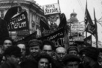Демонстрация протеста против ультиматума Керзона. Петроград, 1923 г.