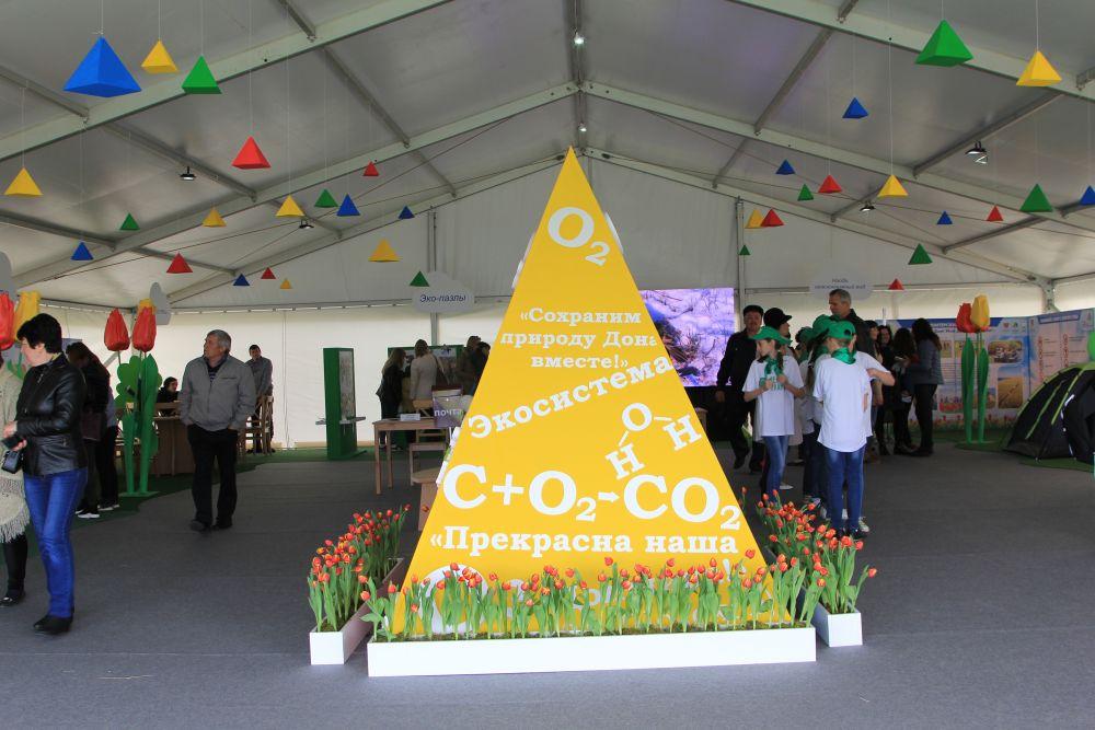 Усилиями организаторов фестиваля каждый год в его программе появляется что-то новое и интересное.